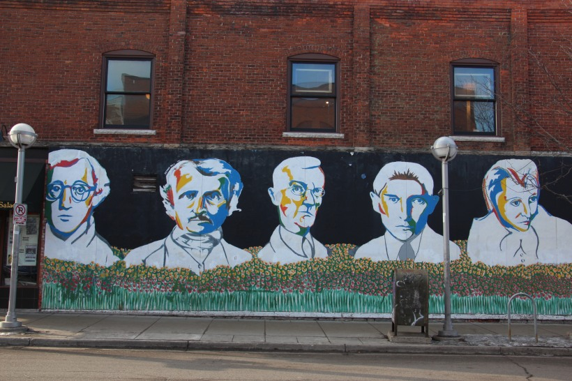 Iconic wall in Ann Arbor MI