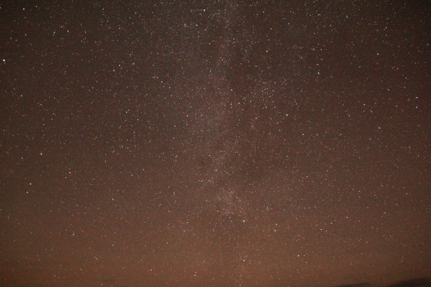 Maybe the milky way.  Maybe just a bunch of stars.
